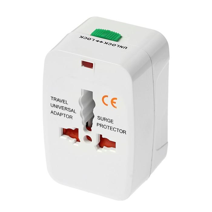 Тревел-адаптер универсальный , 3 A, 5 в 1, 100-250 В, белый