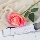 """Цветы искусственные """"Роза Гран При"""" 7*46 см, розовый - фото 1692501"""