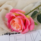 """Цветы искусственные """"Роза Гран При"""" 7*46 см, розовый - фото 1692502"""