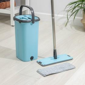Набор для уборки: швабра плоская, ведро с отсеками для полоскания и отжима 12 л, сменная насадка из микрофибры, цвет голубой