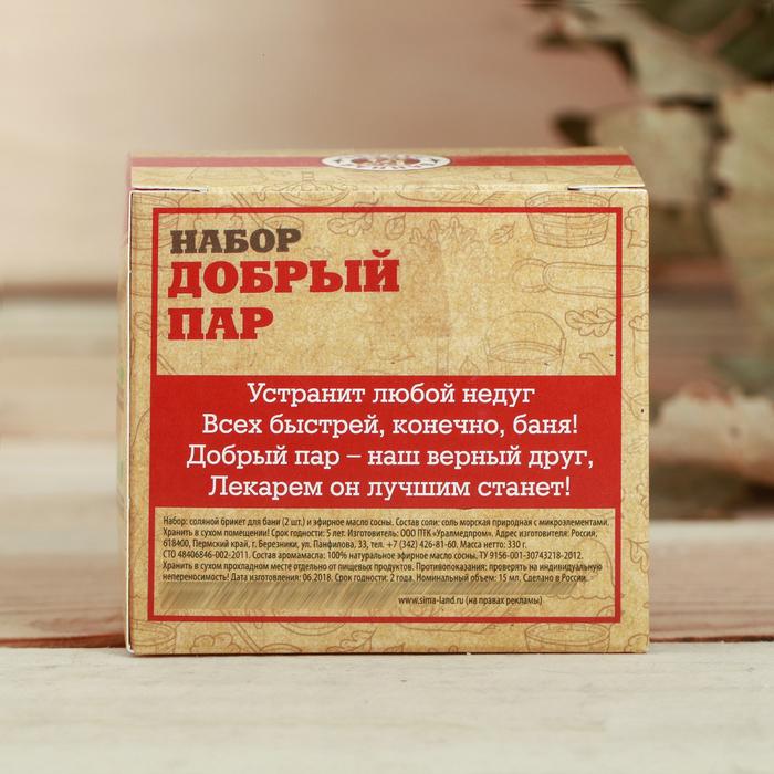 """Эфирное масло и два соляных брикета для бани """"Добрый пар"""""""