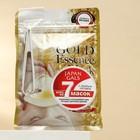 Маска JAPAN GALS с «золотым» составом, 7 шт