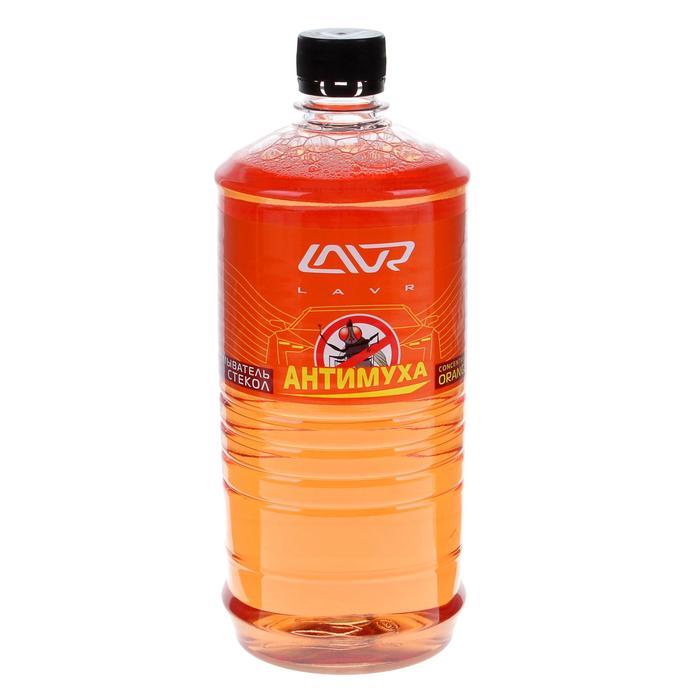 Омыватель стекол концентрат LAVR Orange, 1 л, бутылка