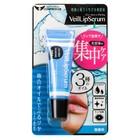 Бальзам для губ SUNSMILE Veil Lip, увлажняющий, с натуральными маслами, без запаха, 10 мл
