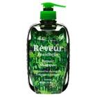 Бессиликоновый шампунь для восстановления поврежденных волос REVEUR FRAICHEUR Repair «Живой», 340 мл