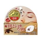 Крем ROLAND для кожи вокруг глаз против морщин с коэнзимом Q10, 20 мл