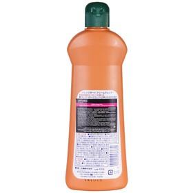 Крем чистящий универсальный FUNS Orange Boy с ароматом апельсина, 400 мл - фото 7412507
