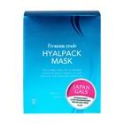 Курс масок для лица Суперувлажнение JAPAN GALS Premium Grade Hyalpack, 12 шт