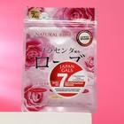 Курс натуральных масок для лица JAPAN GALS с экстрактом розы, 7 шт