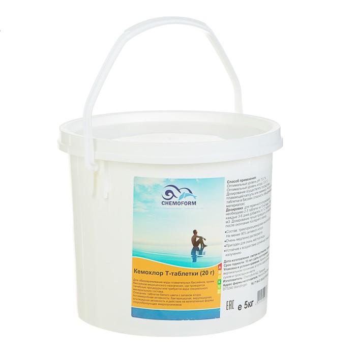 Хлорные быстрораствор. таблетки для длит. дезинф. воды в бассейне Кемохлор Т- таб. (20г) 5кг