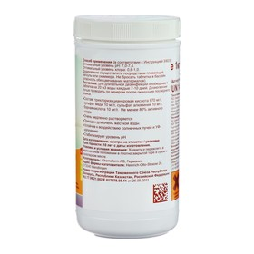 Мульти-таблетки для воды бассейна (200 гр) 1 кг всё-в-одном - фото 7296832