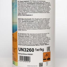 Активный кислород для дезинфекции воды в бассейнах Аквабланк О2 в таблетках (200 г) 1 кг - фото 7296842