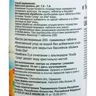 Активный кислород для дезинфекции воды в бассейнах Аквабланк О2 в таблетках (200 г) 1 кг - фото 7296843