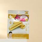 Маска для лица SUNSMILE Essence «Антиоксидантная», с коллоидным золотом, 1 шт.