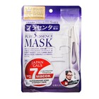 Маска с плацентой JAPAN GALS Pure5 Essence, 7 шт