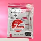 Маска с плацентой и коллагеном JAPAN GALS Placenta+, 7 шт
