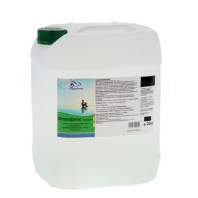 Флокулянт для поглощения и удаления взвешенных частиц в воде бассейна Флокфикс жидкий 20 кг