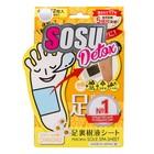 Патчи для ног SOSU Detox с ароматом ромашки, 6 пар