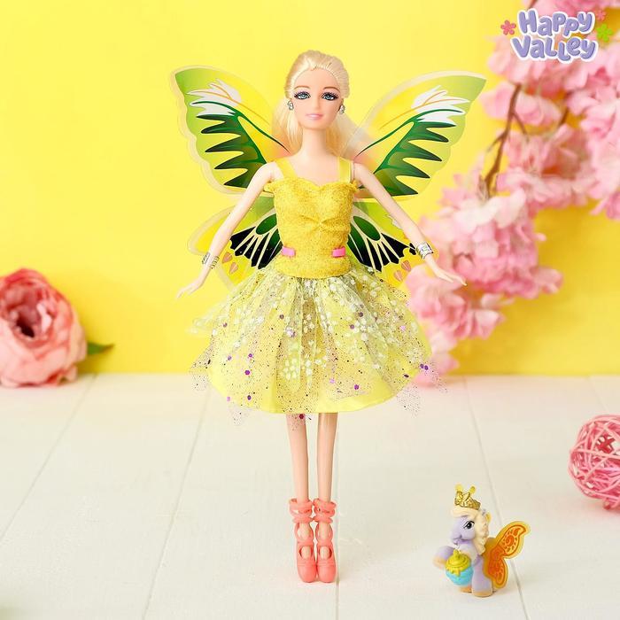 Кукла «Волшебная фея Аурелия», МИКС