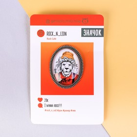 "Badge ""Lion"""