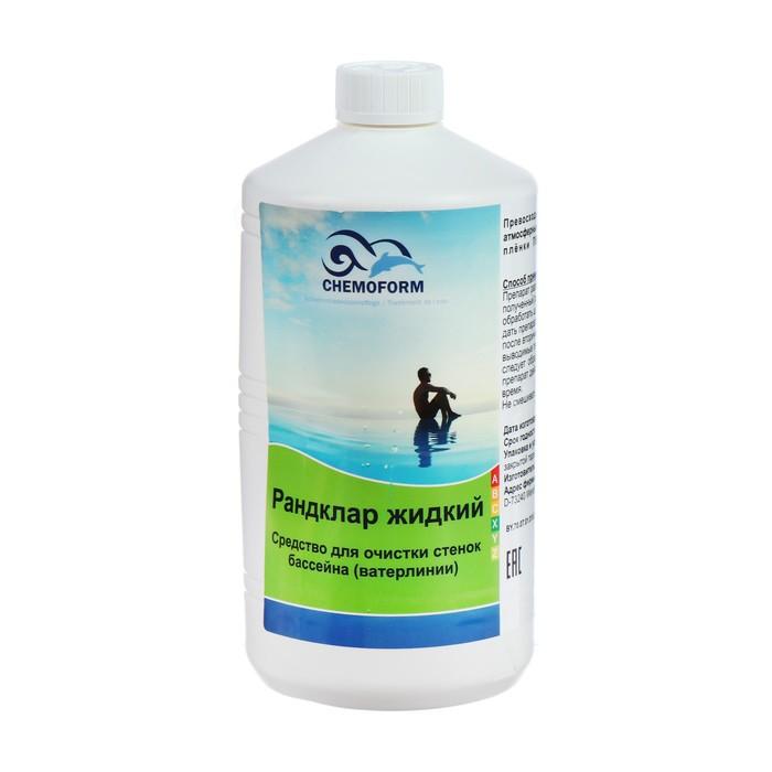 Жидкое средство для чистки стенок бассейна и ватерлинии Рандклар жидкий, 1 л