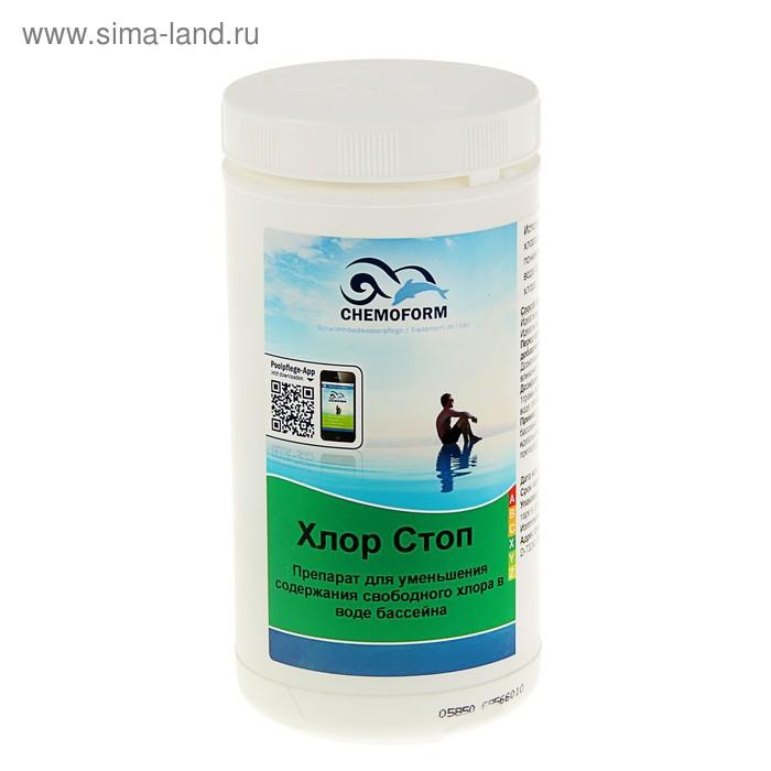 Средство для быстрого снижения уровня хлора в бассейне к идеальному Хлор-стоп 1 кг