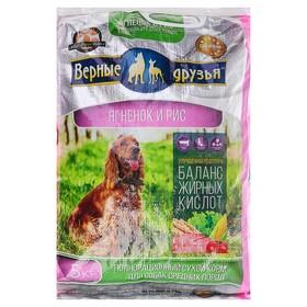 """Сухой корм """"Верные друзья"""" для собак средних пород, ягненок и рис, 5 кг"""