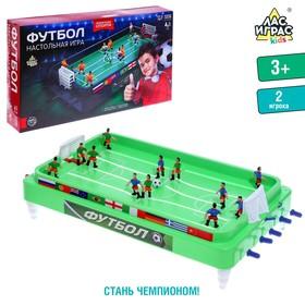 Настольный футбол «Кубок чемпиона», объёмные игроки