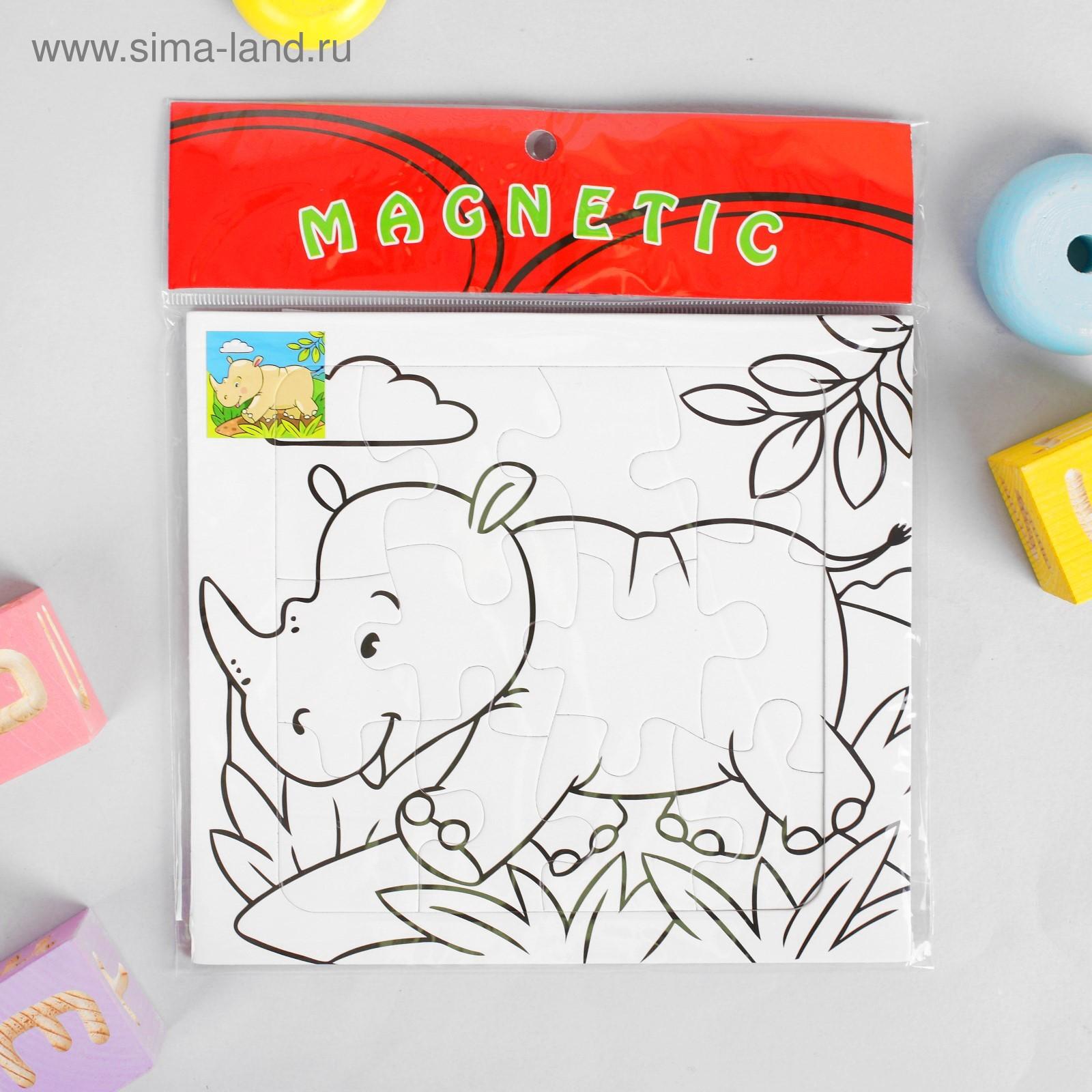 раскраска пазл магнитная носорог 12 деталей 3
