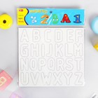 Coloring book - alphabet of the English language, 3 pen