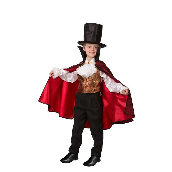 Карнавальный костюм «Дракула парадный», рубаха, плащ, текстиль, размер 32, рост 122 см