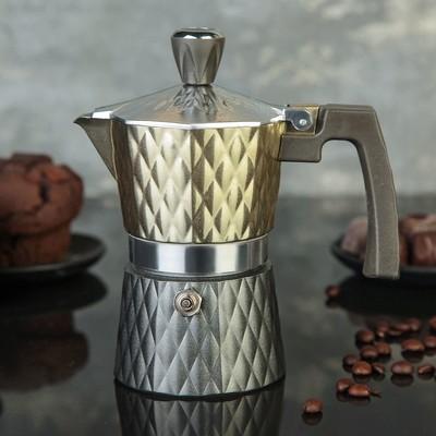 """Кофеварка гейзерная """"Дольче"""", на 2 чашки, цвет золотой"""