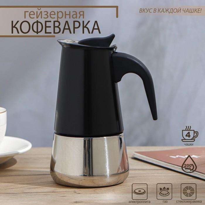 "Geyser coffee maker ""Italiano"", 4-Cup, black"