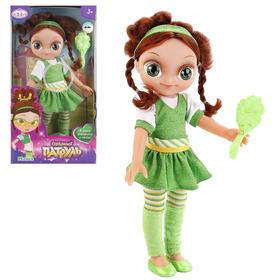 Кукла озвученная «Маша» с набором для волос, 33 см