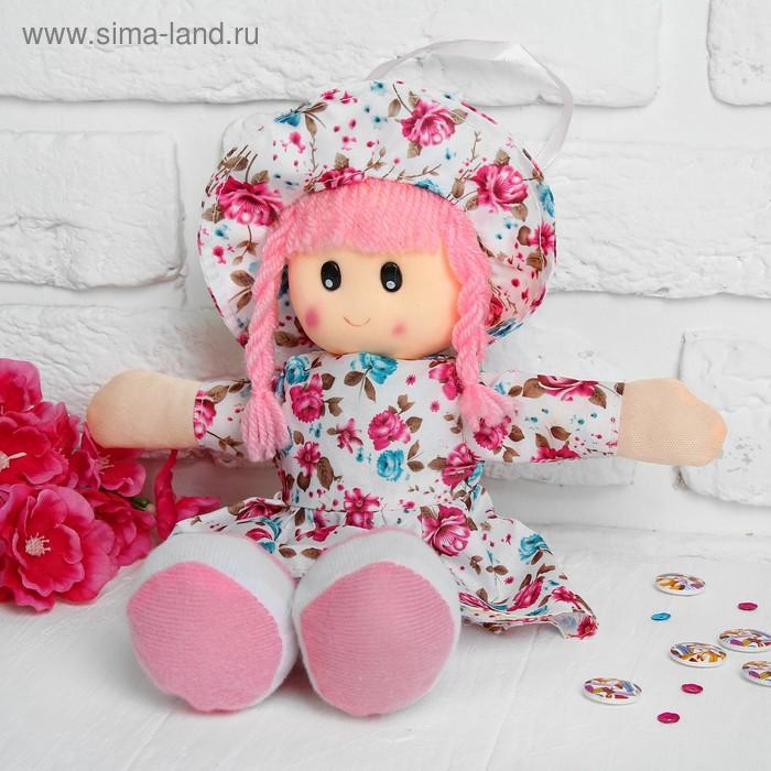 """Мягкая игрушка кукла """"Маша"""" платье в цветочек, цвета МИКС"""