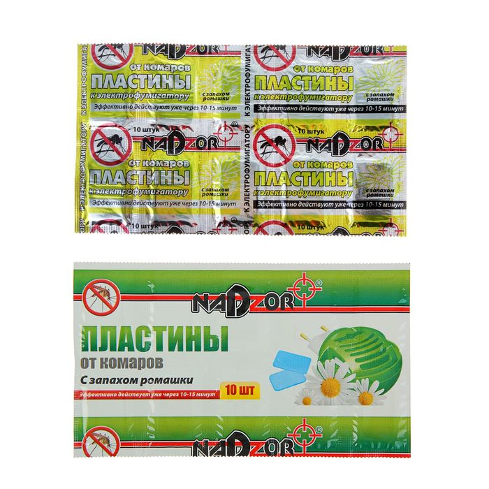 Пластины от комаров NADZOR с запахом ромашка по 10шт