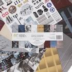 """Набор бумаги для скрапбукинга (8 листов) """"Gород Gоворит"""" 30,5х30,5 см, 190 гр/м2"""