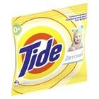 Стиральный порошок Tide для детского белья, автомат, 150 г