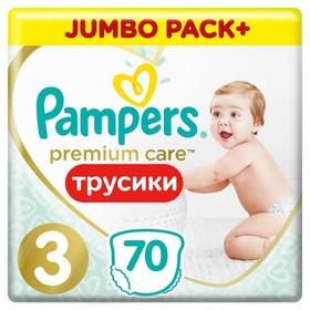 097263d72cee Подгузники-трусики Pampers Premium Care Pants Midi, 6-11 кг, 70 шт