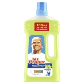 Средство для мытья полов и стен Mr.Proper «Бодрящий лайм и мята», 1 л