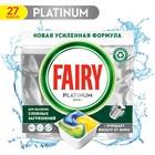 Средство для мытья посуды в капсулах для посудомоечных машин Fairy Platinum All in 1 лимон, 27 шт