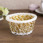 "Basket decorative mini plastic ""Gold"" 5х10х8 cm"