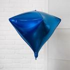 """Шар фольгированный 27"""" 3D, индивидуальная упаковка, цвет голубой - фото 308475672"""