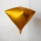 """Шар фольгированный 27"""" 3D, индивидуальная упаковка, цвет золотой - фото 308475682"""