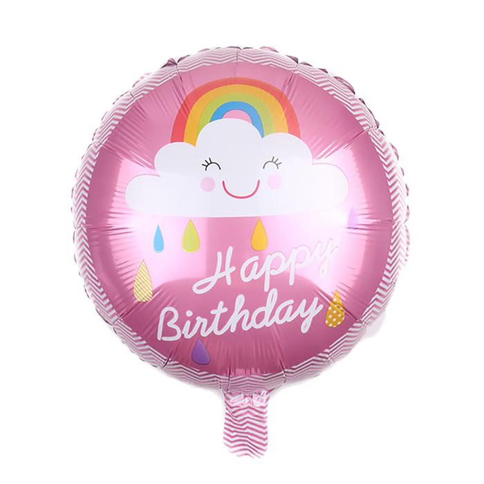 """Шар фольгированный 16"""" """"С днём рождения!"""", радуга в облаках, цвет розовый - фото 308473513"""