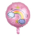 "Foil balloon 16"" ""rainbow in the clouds"", the color pink"