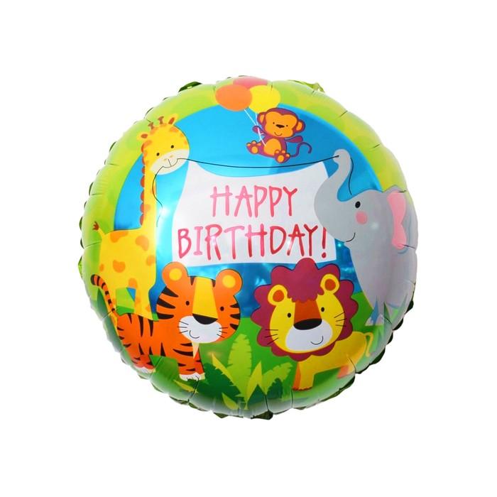 """Шар фольгированный 16"""" """"С днём рождения!"""", дикие животные - фото 308473530"""