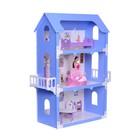 Домик для кукол «Коттедж Екатерина» с мебелью, бело-синий
