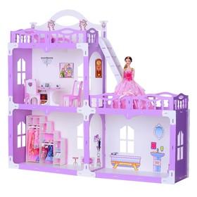 Домик для кукол «Дом Анна» с мебелью, бело-сиреневый