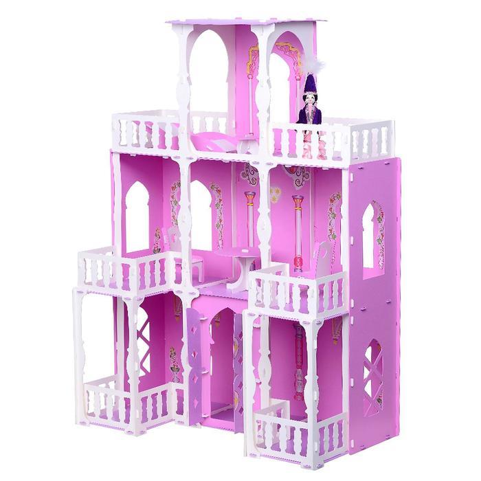 Домик для кукол «Дом Малика» с мебелью, бело-розово-сиреневый